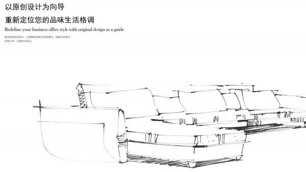 现代化的办公休闲沙发厂家
