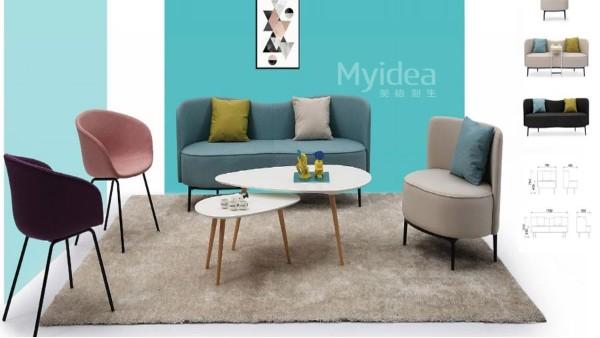 买家具选真皮沙发还是布艺沙发(2)