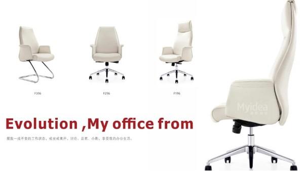 定制办公椅-老板班椅厂家