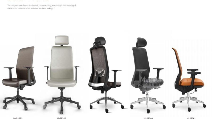 经理椅子-主管办公椅