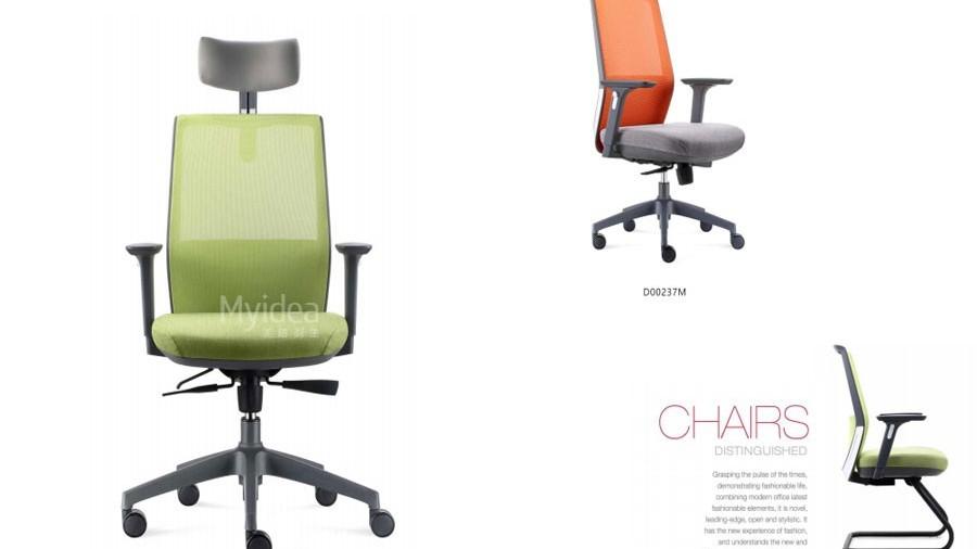 职员椅-办公椅定制厂家