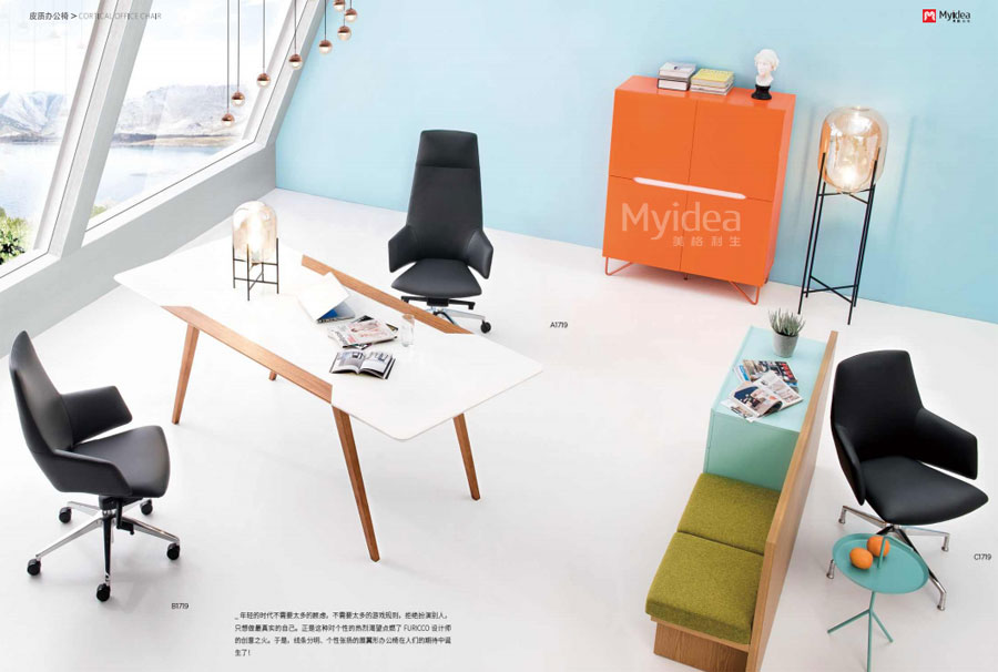 老板班椅-定制皮椅