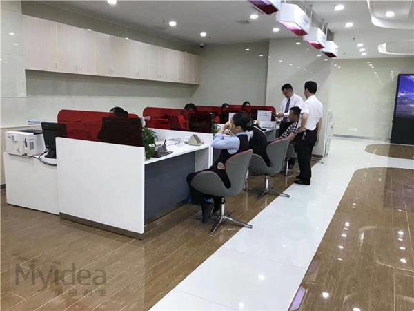 创意沙发银行医院商务等候区