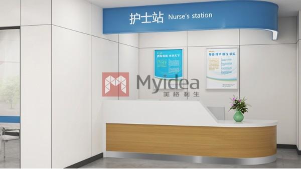 医用护士站-佛山美格利生